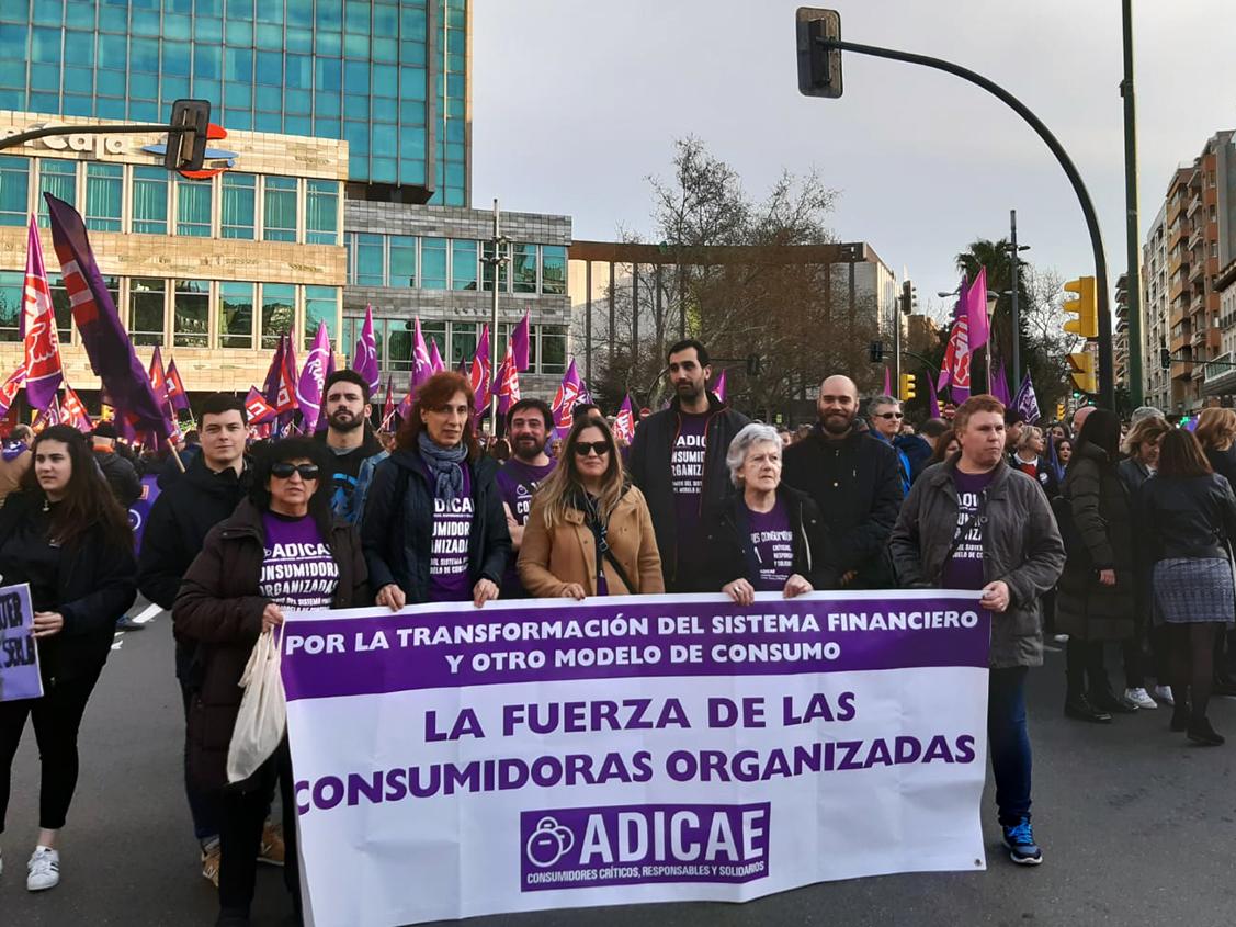 Desde AICAR ADICAE apoyamos el Día Internacional de la Mujer (8M) convencidos de que el movimiento de las mujeres organizadas es un claro ejemplo de que sólo a través de la unión y la acción colectiva se pueden lograr cambios reales.